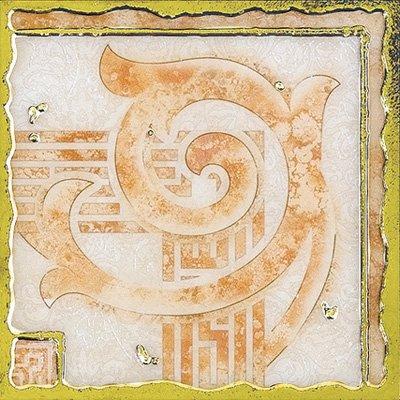 3-LHY6037